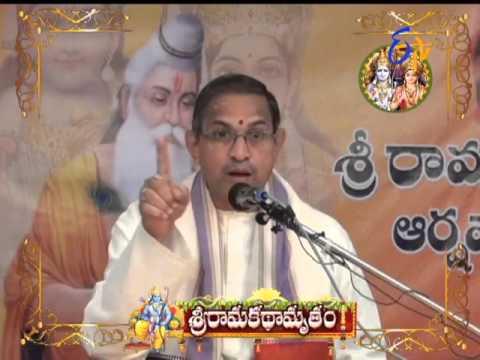 Srirama-Kathamrutham--1st-April-2016--శ్రీరామకథామృతం