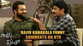 Video Rajiv Kanakala Funny Comments on NTR || Nannaku Prematho Interview - Filmy Focus MP3, 3GP, MP4, WEBM, AVI, FLV September 2018