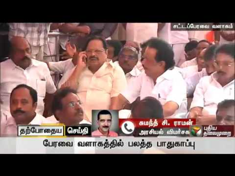 Sumanth-C-Raman-talks-about-DMK-MLAs-Dharna-Protest-for-Suspension-in-front-of-TN-Assembly