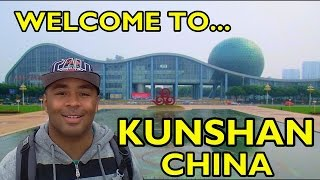 Kunshan China  City new picture : Kunshan, China | Video Highlight of Attractions in Kunshan | Don's ESL Adventure!