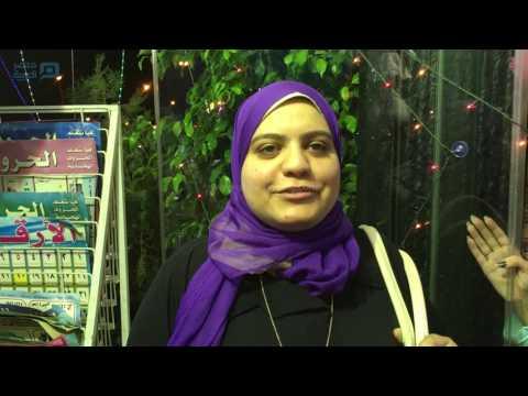 مصر العربية | اوصف
