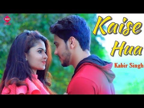 Tu itna Zaroori Kaise Hua / Kabir Singh / A complete Love Story Rmance Video Song 2019❤