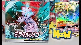 NEW Pokemon Miracle Twins Booster Box Opening!!! by Unlisted Leaf