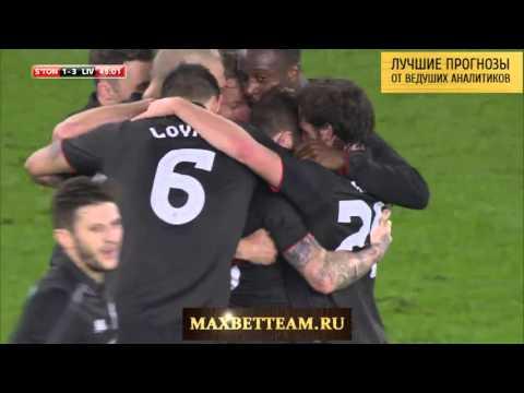 Саутгемптон-Ливерпуль 1-6 обзор 03 12 15 HD качество от команды maxbetteam (видео)
