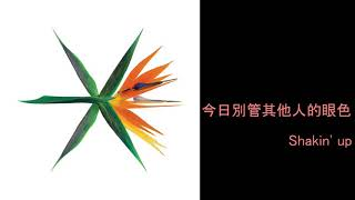 歌詞來源.melon 翻譯.creepei@PTT-EXO COPYRIGHT:SMTOWN.
