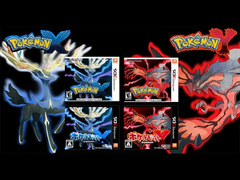 Descargar Pokemon Sol Room