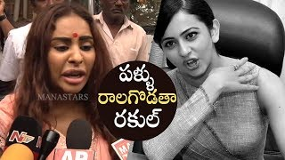 Actress Sri Reddy Fires On Rakul Preet Singh and Sekhar Kammula @ Film Chamber