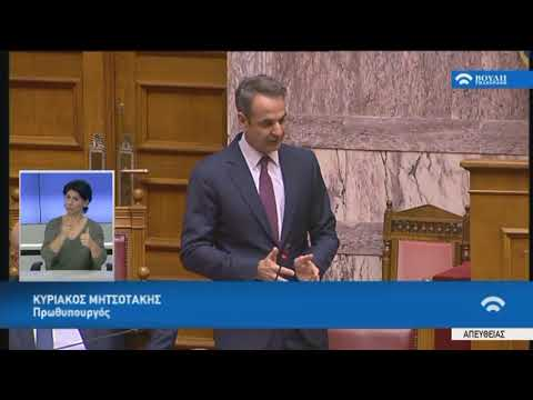 Κ.Μητσοτάκης(Πρωθυπουργός)(Δευτερολογία)(Κύρωση Συμφωνίας)(30/01/2020)