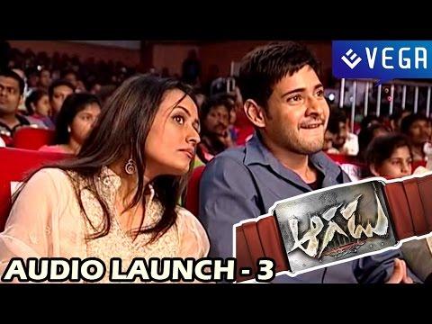Aagadu Movie Audio Launch - Part 3 -  Mahesh Babu, Tamanna