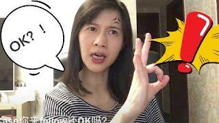 订阅papi酱YouTube频道▷https://goo.gl/1FESE7 按赞papi酱Facebook粉丝专页▷https://goo.gl/ELOCJy 英语已经成为现代中国人在日常生活中乐于并熟练运用的 ...