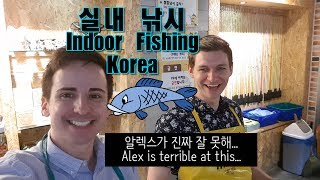 ALEX INSTAGRAM:      michinalexCAMERON INSTAGRAM: cameron.wordwww.alexsigrist.comWhat's up, friends! 친구들아 ~ 안녕하세요^^Alex and Cameron go to Hyehwa in Seoul to try some indoor fishing! And of course they make it into a contest because... uh... YOUTUBE!!! Enjoy their mini-fishing battle and make sure to check out all of Alex's videos to get more ideas for fun mini-outings in Korea :)알렉스와 같이  카메론이 혜화에 있는 실내 낚시터에 놀러 간다! 낚시를 한지 정말 오래됐는데요... 물론 대결로 하기로 했어요 ~ 유튜브이니까^^It's actually a fish cafe, so you can have unlimited coffee and soft drinks. If you want the American fishing experience, you can also purchase a beer there! A little bit of a buzz while fishing never hurt anyone...except, you know...brain cells and stuff (no drinking underage!)실내 낚시터 뿐만 아니라 카페입니다! 무제한 커피나 다른 음료를 마셔도 되고 술을 마시고 싶으면 맥주를 사서 먹어 보세요^^If you think Cameron didn't really win the contest, make sure to give this video a thumbs up! (And if he did win, you can still give it a thumbs up^^)미국친구 Michin Alexwww.alexsigrist.comInstagram: MiChinAlexTwitter: MiChinAlexSnapchat: MiChinAlexFacebook: fb.me/MigukChinguAlexPlace: 아빠붕어 (Papa Fishing)www.papafishing.co.kr/https://www.facebook.com/papafishing/It's near Hyehwa, exit one.서울특별시 종로구 대학로8가길 52 지하 1Arirang TV: https://www.youtube.com/watch?v=5nVfnRLek2oArirang TV 360 Camera: https://www.youtube.com/watch?v=fFMnkF9qpksMusic: 버스커 버스커 (Busker Busker)- 골목길 어귀에서 (At the Entrance to the Alley)As much as I love partying in Korea, I am always looking for non-party/club ideas! I think it's too bad that there's so many undiscovered treasures in Korea, so if you know of any, please let me know!한국에서 많이 놀고 싶은데 어디가 좋은지 잘 모르니 도와 주세요! 다음에 어디에 가볼까요???Much Love ~ Michin Alex미친 알렉스 드림