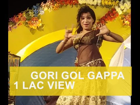 Video Gori Golgappa | Best stage performance in marriage party | Best Dance of 2017 download in MP3, 3GP, MP4, WEBM, AVI, FLV January 2017