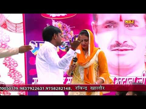 Video New Haryanvi Ragni 2016 / मैंने भाभी न्यारा करदे / Deepa Choudhary , Suresh Gola / NDJ Music download in MP3, 3GP, MP4, WEBM, AVI, FLV January 2017