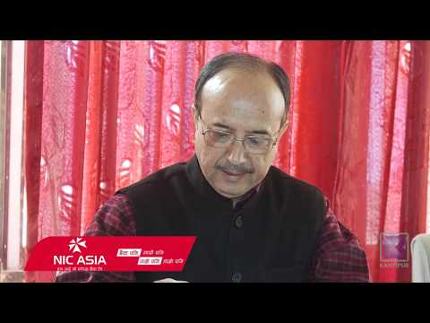 (Kantipur News | Full English News - 22 October 2018 - Duration: 10 minutes.)