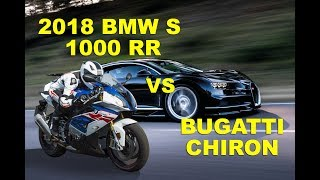 3. BMW S1000RR 2018 vs Bugatti Chiron 2018- Acceleration test