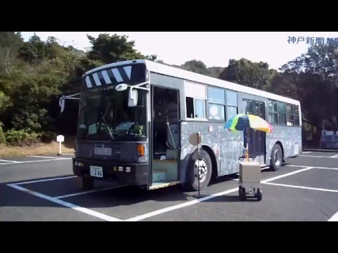 ミュージアムバスが淡路島を訪問