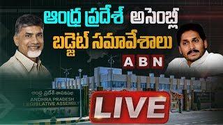 Video AP Assembly LIVE | Andhra Pradesh Assembly Budget Session 2019 LIVE | ABN LIVE MP3, 3GP, MP4, WEBM, AVI, FLV Juli 2019