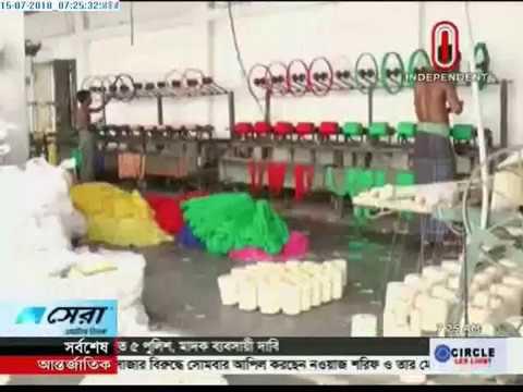 Handloom industry of Kumarkhali (15-07-2018)
