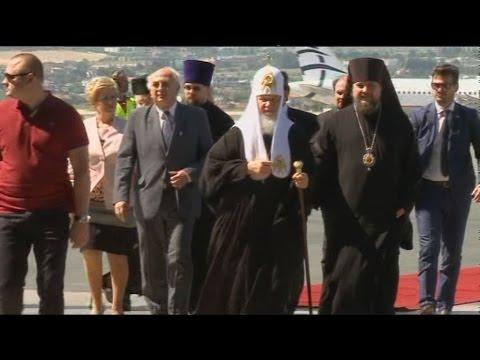 Άφιξη του Πατριάρχη Μόσχας, Κύριλλου, στην Θεσ/κη