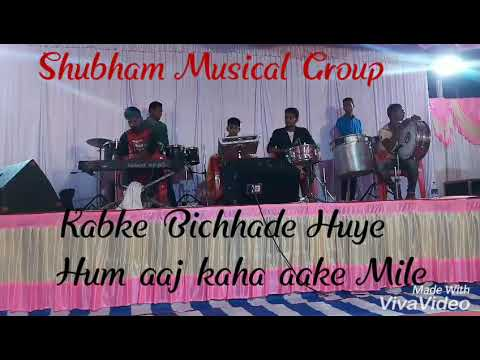 Video Shubham musical group download in MP3, 3GP, MP4, WEBM, AVI, FLV January 2017