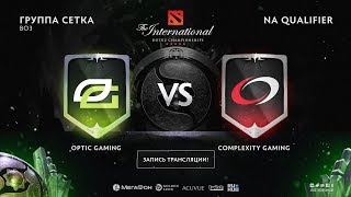 OpTic Gaming vs compLexity Gaming, The International NA QL, game 1 [Jam, Lost]