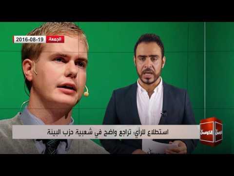 تصريحات جديدة لمسؤول في مصلحة الهجرة السويدية حول سياسة اللجوء