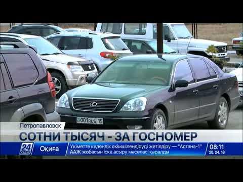 Выпуск новостей 08:00 от 25.04.2018 - DomaVideo.Ru