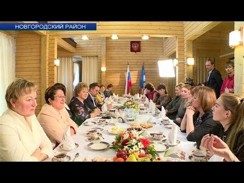 Андрей Никитин встретился с новгородками, добившимися успехов в профессиональной или общественной деятельности