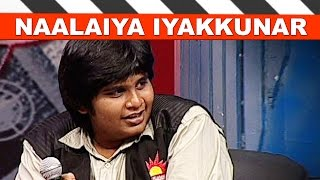 Video Naalaiya Iyakkunar Finals | Karthik Subbaraj | Interview MP3, 3GP, MP4, WEBM, AVI, FLV Desember 2018