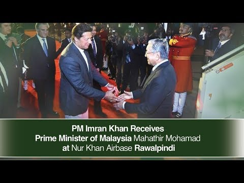 PM Imran Khan Receives Prime Minister Of Malaysia Mahathir Mohamad At Nur Khan Airbase
