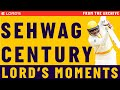 Sehwag hits classy century for MCC | Match Highlights