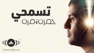 Download lagu Hamza Namira Tesmahi Mp3