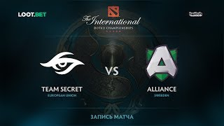 Team Secret vs Alliance, Part 2, The International 2017 EU Qualifier