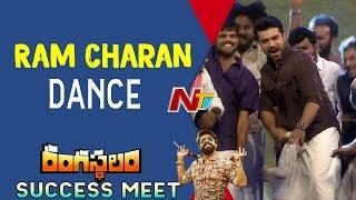 Video Ram Charan Dance @ Rangasthalam Vijayotsavam || Pawan Kalyan || Ram Charan MP3, 3GP, MP4, WEBM, AVI, FLV Juni 2018