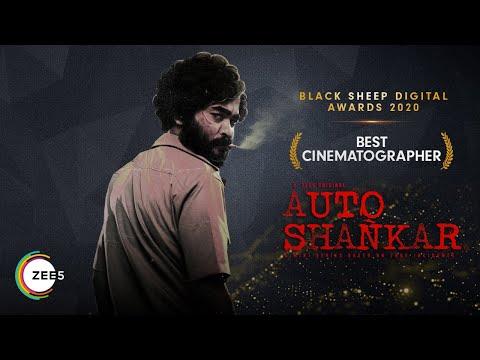 நல்ல மனிதனை கொடூரனாக மாற்றிய கதை  Auto ஷங்கர்  திரைப்பட Trailer  Auto Shankar | Official Trailer | Sarath Appani | A ZEE5 Original | Streaming Now On ZEE5