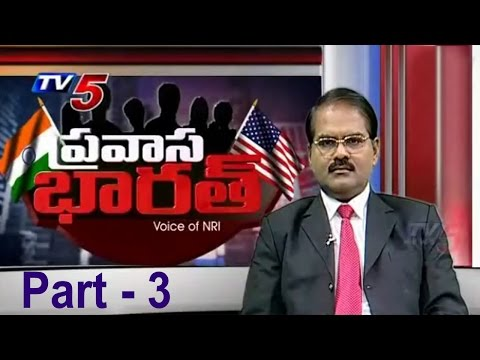 Who Is Responsible For Medak Tragedy ? | Prabhakar Rao | Part 3 : TV5 News