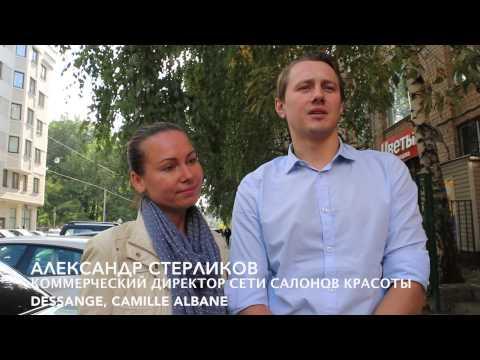 Evgeniya Mironova and Alexander Sterlikov