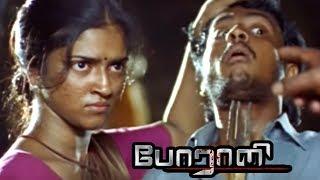Video Porali | Tamil full Movie Scenes | Sasikumar's Family Members kills Vasundra | Sasikumar kills Goons MP3, 3GP, MP4, WEBM, AVI, FLV September 2018