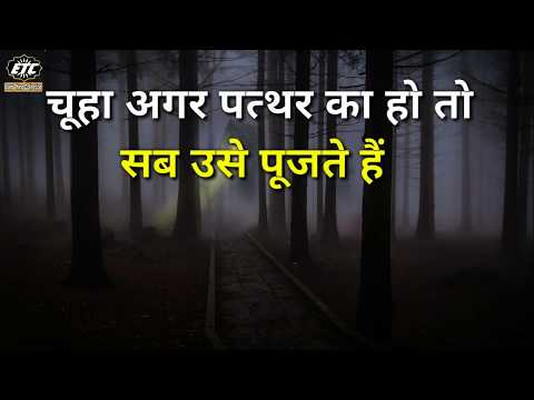 Best Emotional Lines On Life Heart Touching Quotes Hindi True