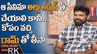 Video Director Sukumar About Jagadam Movie | Open Heart With RK | ABN Telugu MP3, 3GP, MP4, WEBM, AVI, FLV Oktober 2018