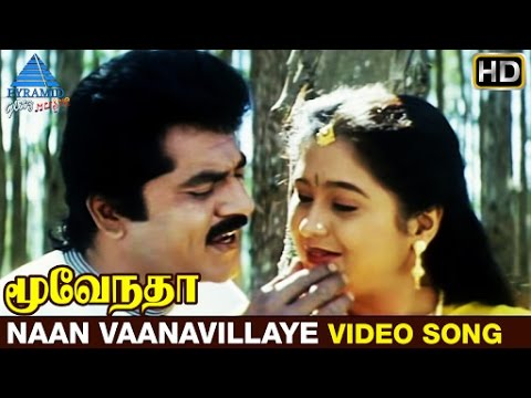 suryavamsam video songs  mp4