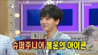 [RADIO STAR] 라디오스타 - Icon on the Yesung the Super Ju...