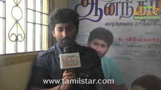 Master Mahendhiran at Endrume Aanandham Team Interview