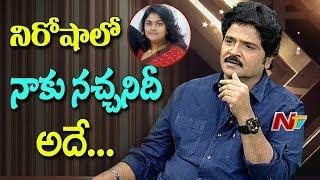 Ramki Reveals Shocking Details About His Wife Nirosha | Weekend Guest