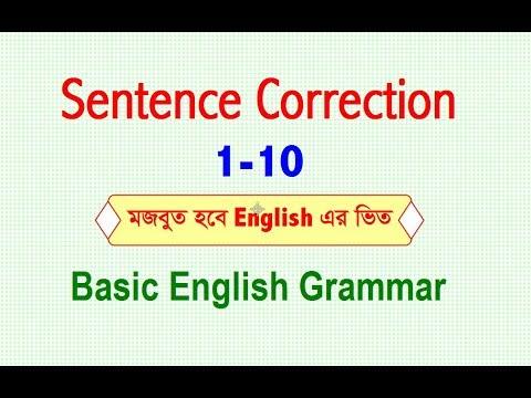 Sentence Correction (1-10) | Basic English Grammar
