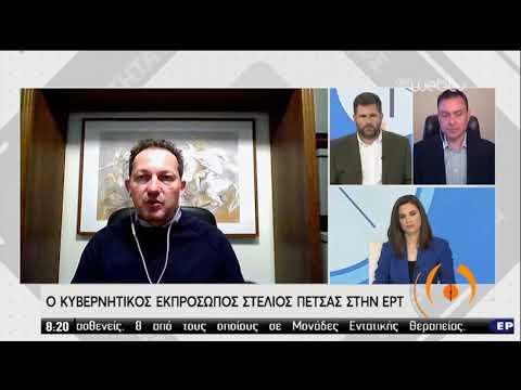Ο κυβερνητικός εκπρόσωπος Στέλιος Πέτσας στην ΕΡΤ | 16/03/2020 | ΕΡΤ