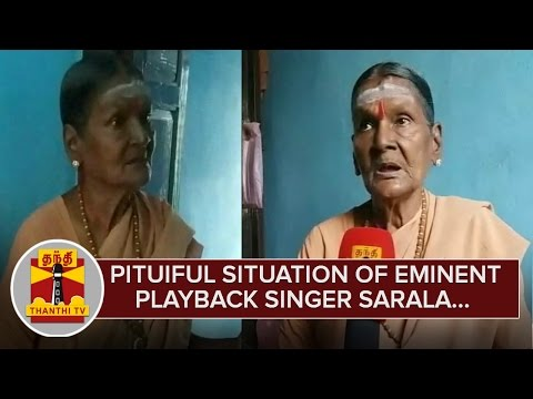 Pitiful-Situation-of-Eminent-Playback-Singer-Sarala--Thanthi-TV