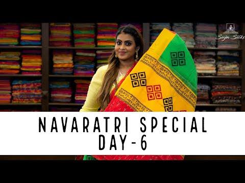 Navaratri Special Day - 6 | Suja Silks | Office Wear | Cotton | Applique Work | Hand block prints |