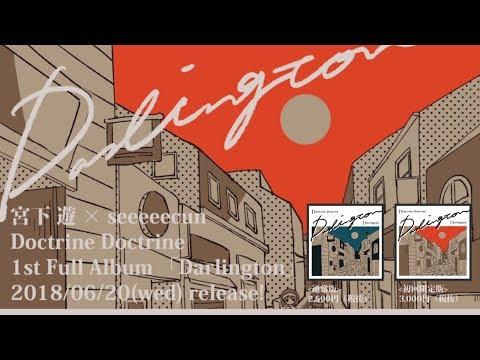 , title : 'Doctrine Doctrine 1st Full Album「Darlington」クロスフェード'