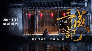 A Tale Of Three Cities            2016 01 15